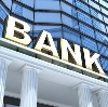 Банки в Коболдо